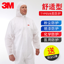 3M White conjoined with cap breathable protective clothing Paint Hit pesticide laboratory dust-proof anti-static overalls