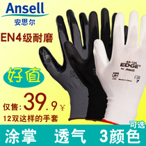 ANSELL wear-resistant anti-slip gloves PU nitrile coated Palm soaked polyester breathable labor protection gloves