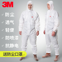 3M4515 White conjoined with cap breathable protective clothing paint painter to fight pesticides laboratory dust-proof clothing
