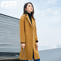 White simple split off the shoulder wool coat female autumn and winter 2019 new camel lapel straight woolen jacket