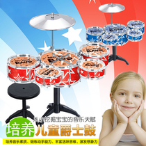 Childrens music toys jazz shelf drum beat percussion instrument3-6 years old boys and girls baby primary practice 5 drums
