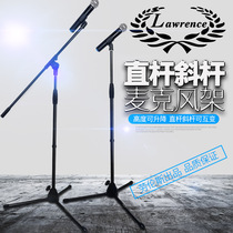 Lawrence microphone stand microphone stand floor stage microphone stand can lift and fold three feet wheat shelf