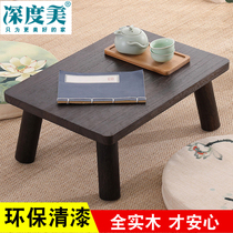 Solid wood tatami coffee table Japanese simple Kang few floating window table Chinese balcony small table Antique low table Zen