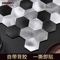 KASARO simple modern aluminum plate wall stickers self-adhesive background wall mosaic wall stickers self-adhesive seamless wall tiles