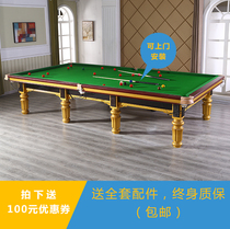 Authentic billiard table international standard British billiard table snooker home Snooker Billiards case