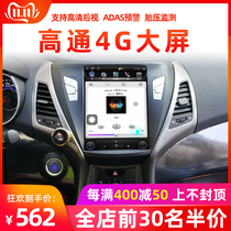 Modern long moving navigation large screen one machine cable eight IX3525 vertical Andrews central control display intelligent reversing image