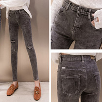 Smoke gray high waist jeans female spring and autumn 2019 new Korean version of the hole stretch was thin pants pants