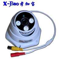 Surveillance Camera Camera HD Dome night vision IR LED Sony 700-line Sony surveillance head