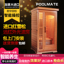 Sweat steam room family sauna room home far infrared light room Nano dry steam room box red cedar package installation