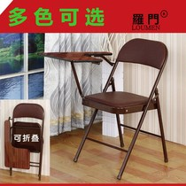 Training Chair with WordPad Conference Press Chair plastic folding one table and chair teaching shoes Office plastic chair