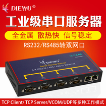 DIEWU 4 Industrial Serial port server RS232 485 422 serial switch Ethernet network transmission equipment