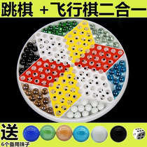 Checkers glass bead children pupils  parent-child puzzle marbles checkers Halma two-in-one multi-function suit