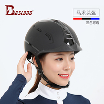 Equestrian Helmet Riding Helmet obstacle equestrian helmet breathable safety equestrian helmet Equestrian hat eight feet Dragon harness
