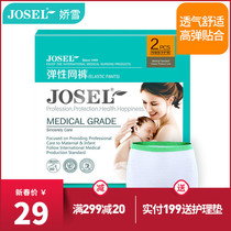 Jiao Xue high elastic mesh washable mattress pants with postpartum sanitary napkins use postpartum month dedicated 2 loaded
