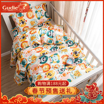 Kindergarten three-piece set 60 cotton satin childrens bedding baby nap bedding cotton quilt six-piece set