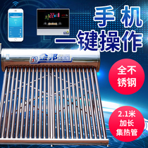 Mobile phone control automatic Jinbang household stainless steel solar water heater tank large capacity photoelectric