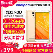 USD 314 64] (4G storage)Coolpad Cool A8-930 high version