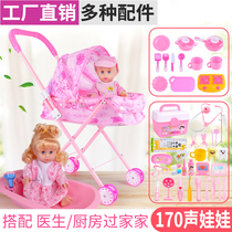 Girl Play House Children Baby small trolley baby simulation with princess doll toys girls shopping cart