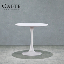 Kabut Fashion Table Reception Table Roundtable Table coffee table Modern negotiation room table and chair small round Table Creative table