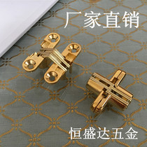 High-end invisible door folding door three-dimensional adjustable cross hidden hinge hidden hinge Golden