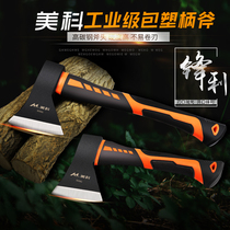 Carpenter special axe knife hatchet home chop chicken bone axe tree cutting fire fighting axe chop wood axe