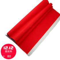 1.2.3 m pair of red paper Spring Festival pair paper year-round red paper does not fade red paper.