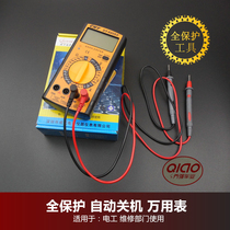 Full protection Digital Multimeter detector multimeter maintenance department multimeter electric car repair tools multimeter