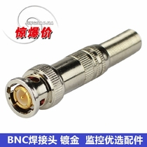 Welded BNC connector surveillance camera accessories video cable connector Q9 head high-end full copper silver plated