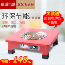 New Lin da Fei heater fire basin 2000W Electric Stove oven heating furnace Thermostat
