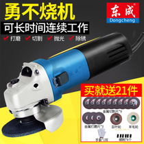 Dongcheng corner mill household multi-functional small East City hand sand wheel grinding hand grinding power tool cutting machine