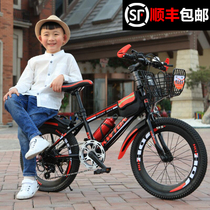 Childrens bike 7-8-9-10-11-12-year-old 15 stroller boy 20-inch primary and secondary children bike mountain