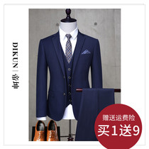 Suit Suit mens three-piece suit Korean slim small suit professional dress groomsmen clothing groom wedding dress