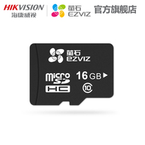 Hikvision fluorite video surveillance dedicated TF card Micro SD card 16G 32G 64G 128G