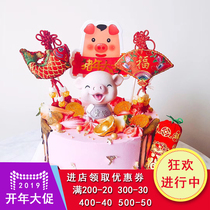 New Years birthday cake decoration card inserted flag cool Pig cartoon car pig ornaments pig baby dress up
