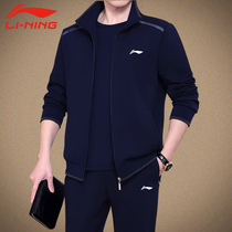 Li Ning sports suit mens spring and Summer middle-aged spring and autumn father Fashion fathers day clothes casual sportswear