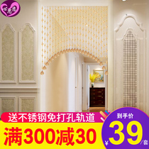 Crystal bead curtain partition curtain curtain living room bedroom bathroom entrance screen decoration finished hanging curtain free punch