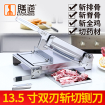 Board road cut ribs guillotine commercial cut medicine chicken duck fish guillotine cut lamb chop 13 5-inch double-edged chopping guillotine