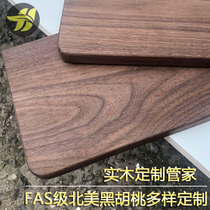 Tai and black walnut solid wood wood custom DIY wood window tabletop partition material table book