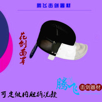 Fencing mask 350N sword mask inner tube washable manufacturers promotional CE certification brand can participate in the competition