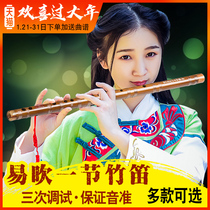 Flute bamboo flute beginner beginner classical Piccolo professional students flute with a simple professional playing musical instruments self-study