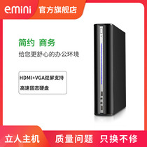 e mini Li people 2007 core mini computer host Game Office 3865i5 living room Home Mini machine