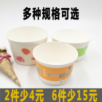 Disposable bowl paper Bowl commercial takeout packaging Bowl paper lunch box round soup bowl home Bowl custom lunch box