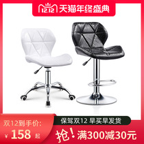 Backrest bar chair lift swivel simple modern beauty salon stool bar stool bar stool