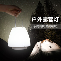 LED camping tent lights rechargeable outdoor camp camping lantern pony lights emergency home lighting chandeliers