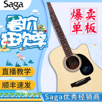 Saga guitar sf700c saja veneer folk guitar beginners girls male entry 41-inch electric box musical instruments