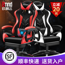 Aumanda computer chair Home Office Chair can be reclined sports chair sports chair lunch break chair swivel chair gaming chair