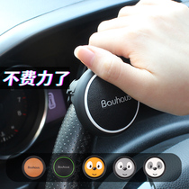 Car steering wheel booster creative high-grade bearing type big car truck single hand turn auxiliary steering power ball