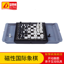Smart sail magnetic chess childrens chess focus training toys puzzle travel portable game chess