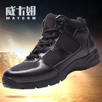 Winter thickening warm 07a as training shoes plus velvet black high gang men fire rubber shoes running shoes military training emancipation shoes