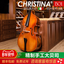 B01 Composite plywood handmade adult children grading playing professional double bass double cello bass